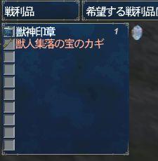 key_070309.jpg