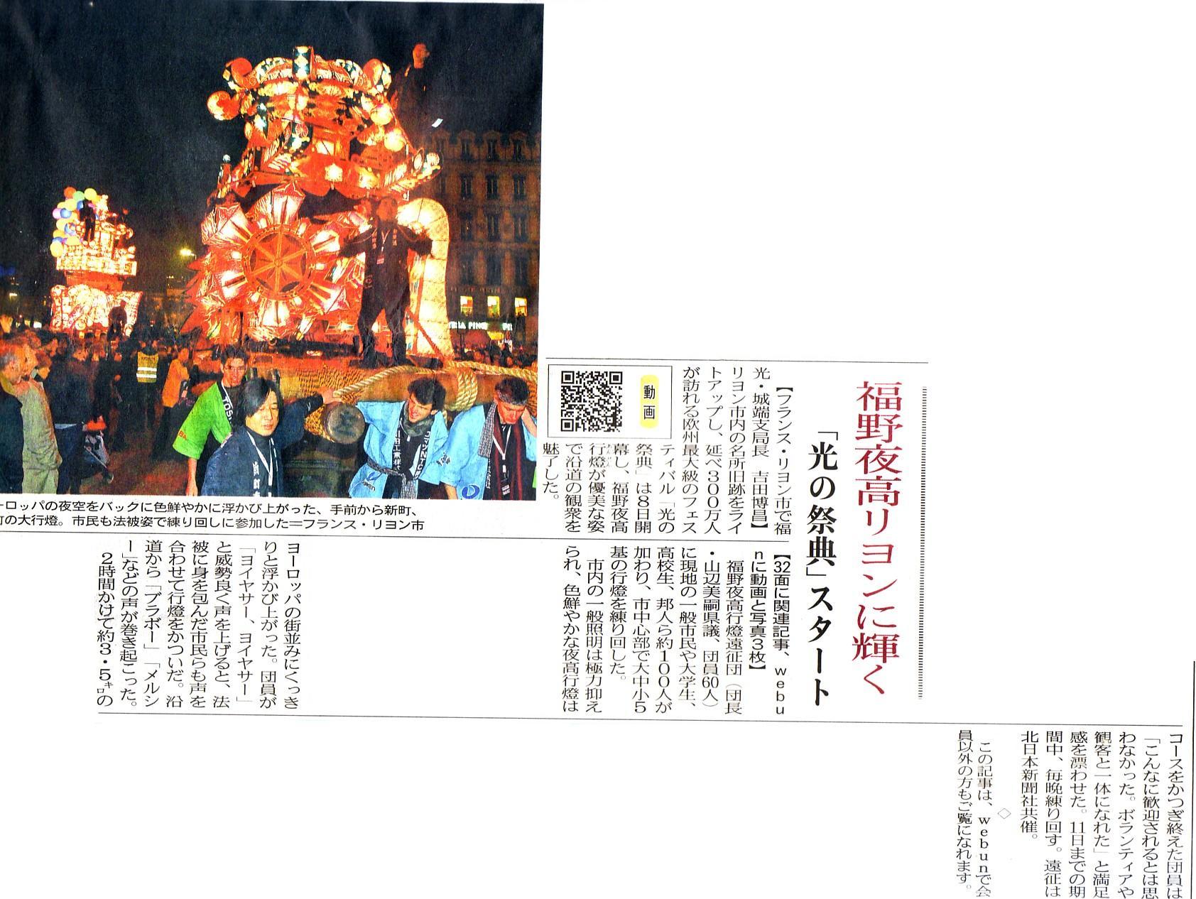 2011_12_10_1w.jpg