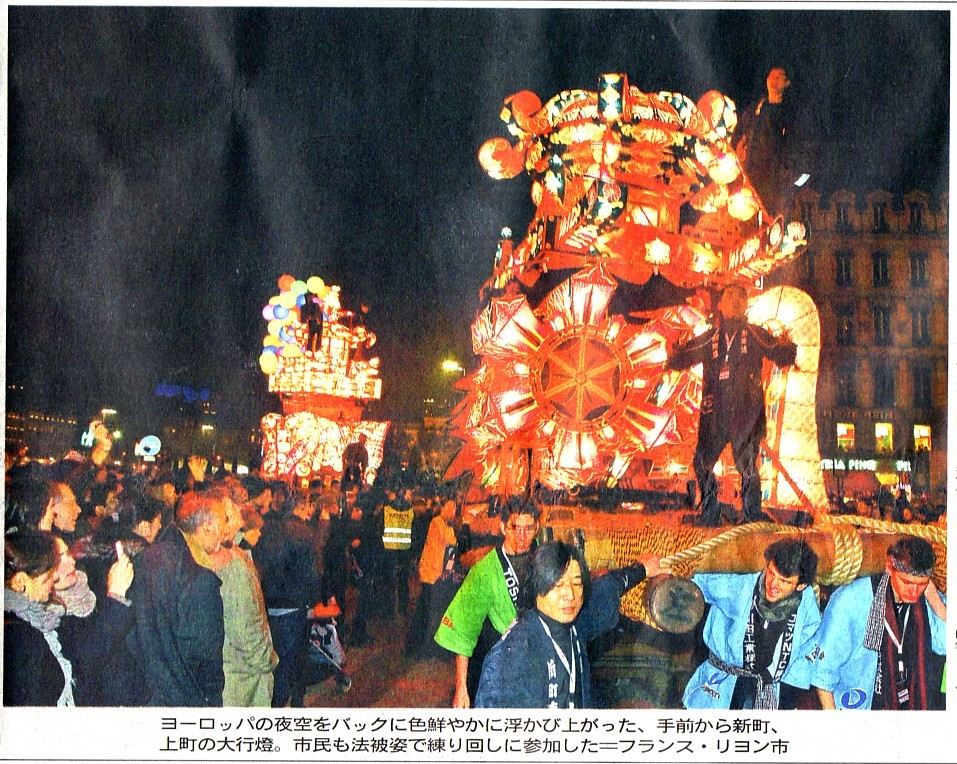 2011_12_10_photo.jpg