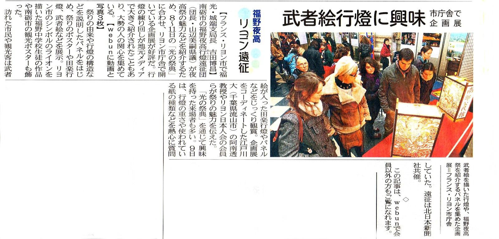 2011_12_11.jpg