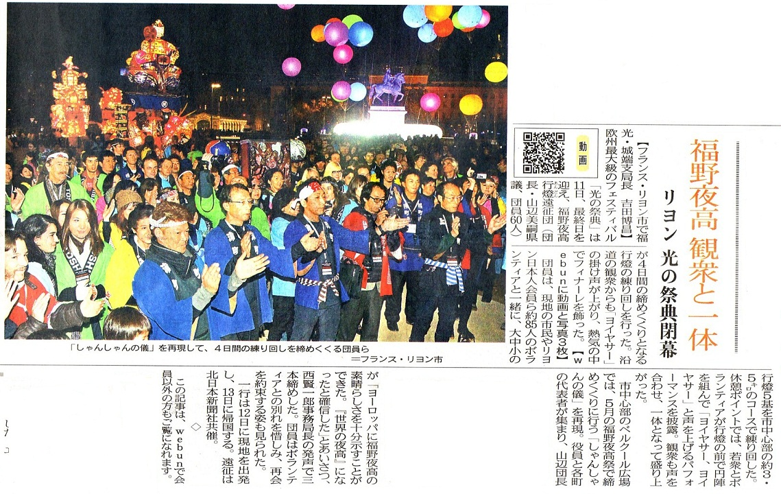 2011_12_13_2w.jpg