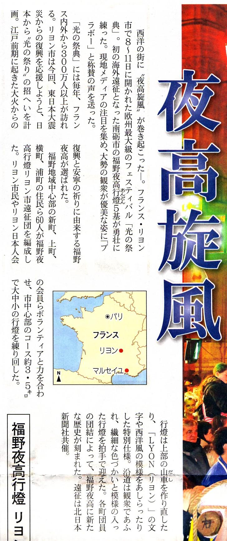 2011_12_18_6.jpg