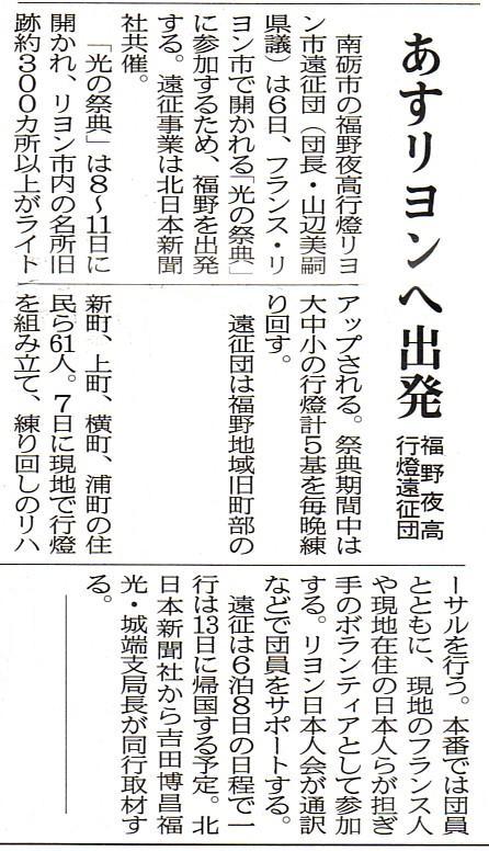 2011_12_5_2w.jpg