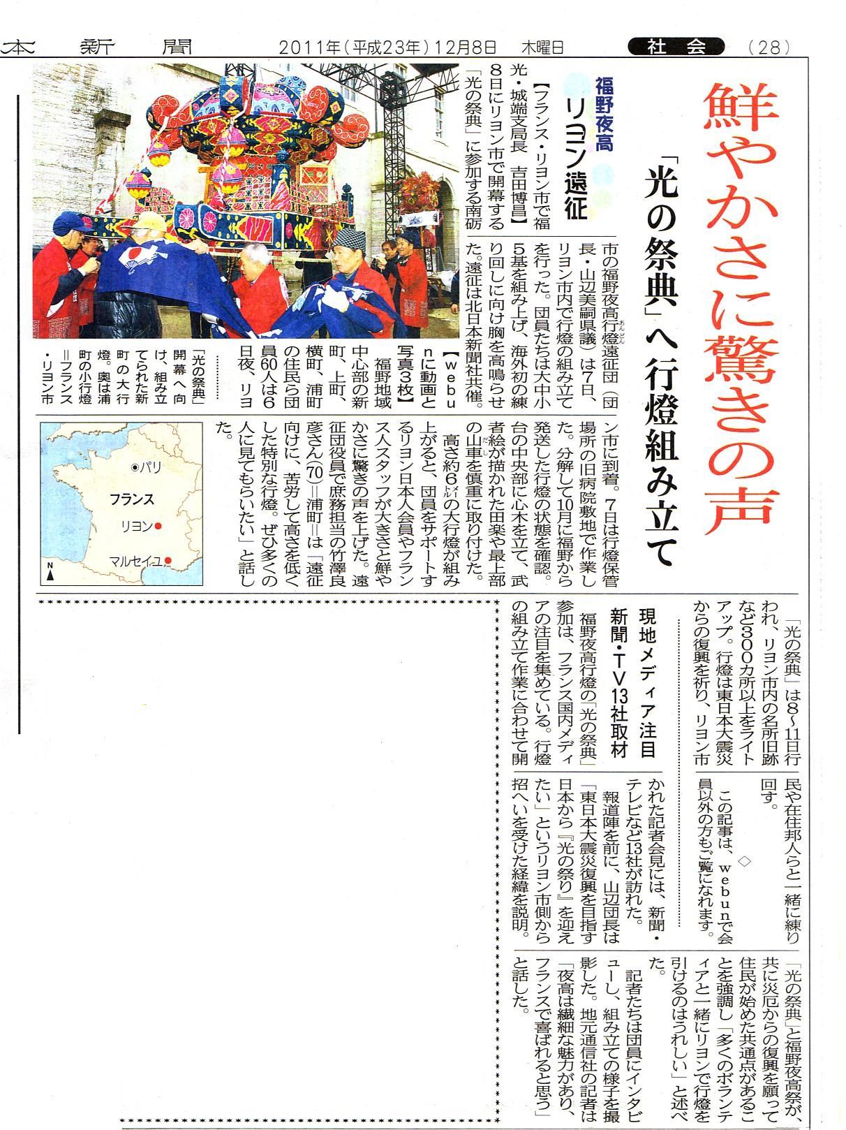 2011_12_8w.jpg