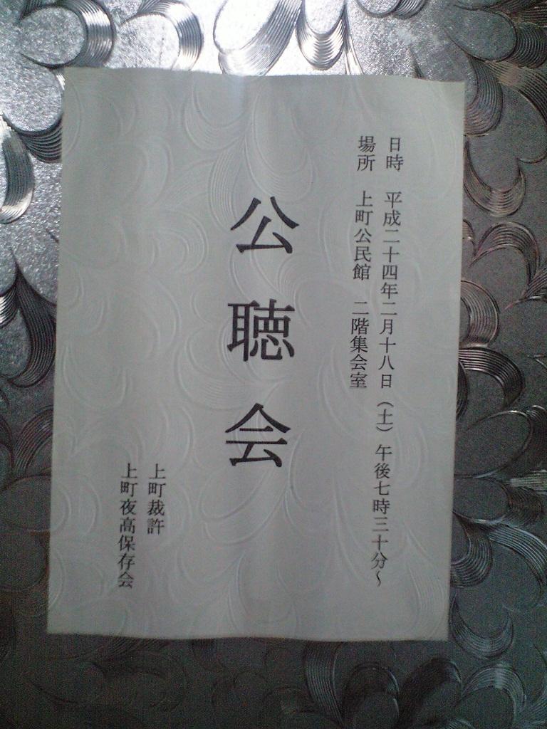CA3A0694w.jpg