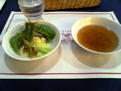 スパゲティハウス サラダ スープ