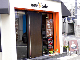 new 's' cafe 外観