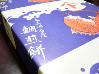 鯛煎餅 パッケージ