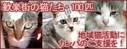 yosihara.jpg
