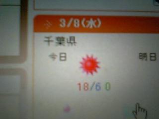 060308_035109.jpg