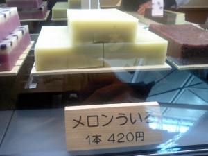 20070520151907