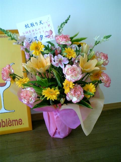 誕生日の花束