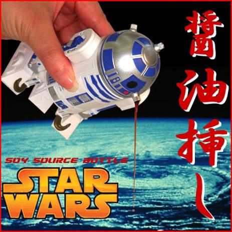 R2?????