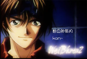 ken001.jpg