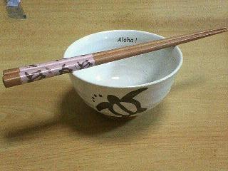 亀お茶碗&お箸♪