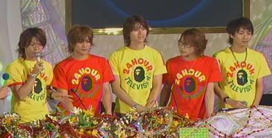 24時間TV@KAT-TUN登場♪