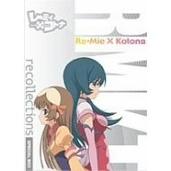 【recollections SPECIAL-BOX 初回版 (DVD付) [Limited Edition]】(新品CD)
