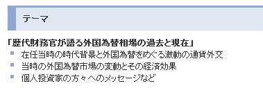 20071123-2.jpg