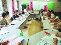 「女性と政治」テーマにしたイベントで、各地の市民グループが女性議員を増やすための意見を出し合った(埼玉県嵐山町で)