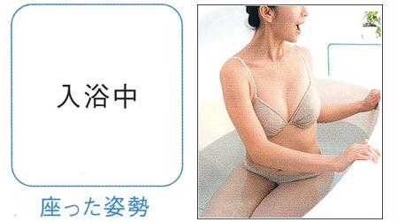 chn15_rpt596_suwattamama.jpg