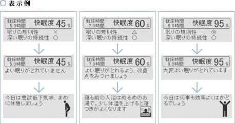 chn15_rpt608_0802-hakase2.jpg