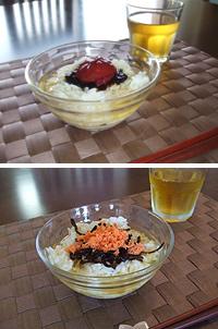 """自宅で作ってみた「冷茶漬け」(上)「佃煮海苔+梅干」(下)「昆布のり+鮭」""""ふーふーはできないけれど、結構いけました!"""