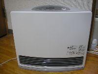 extnews_heater061226.jpg