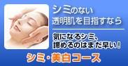 main_banner3.jpg