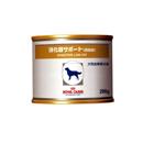 ロイヤルカナン消化器サポート缶