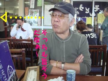 20071020130659.jpg