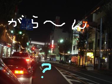 20071114213758.jpg