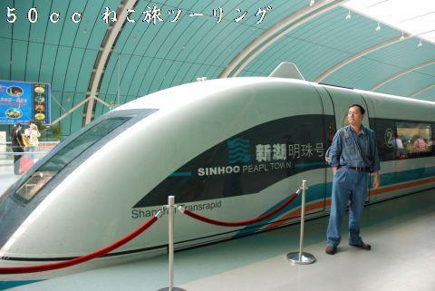 2006110801.jpg