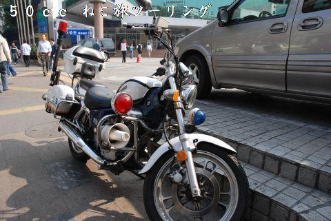2006110802.jpg