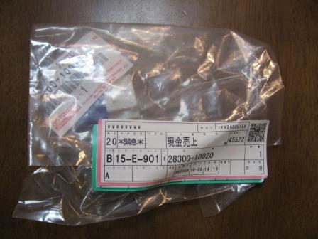 20061006225502.jpg