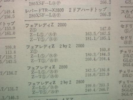 DSCF0605072.jpg