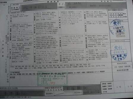 IMG_1658-1.jpg