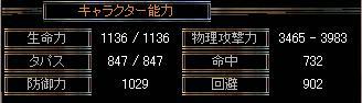 20070807053936.jpg
