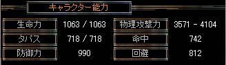 20070807060328.jpg