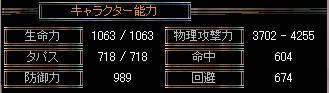 20070807061601.jpg