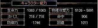 20070807062850.jpg