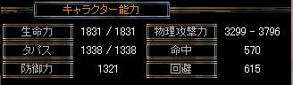 20070807063014.jpg