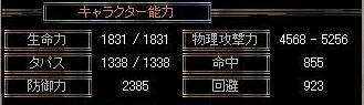 20070807063316.jpg