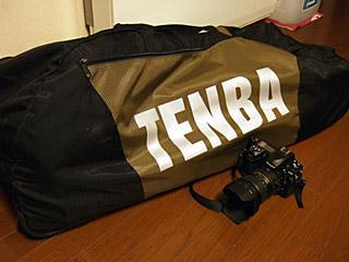 TENBA Rolling Utility Duffel