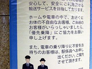 情けない日本人