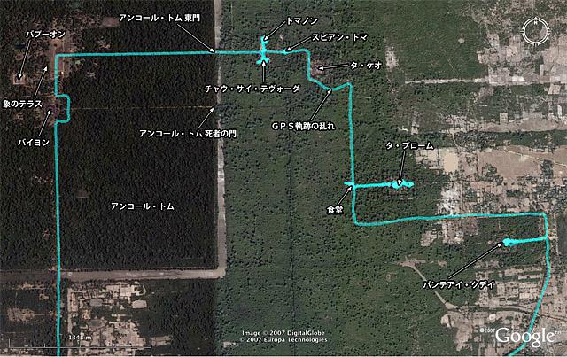 070916_GPS