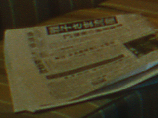 Sample Epson 02