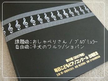 20070824224430.jpg