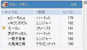 Maple0107.jpg