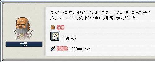 Maple0294.jpg