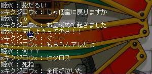Maple0435.jpg